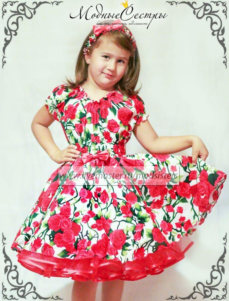 Платья с розами детское