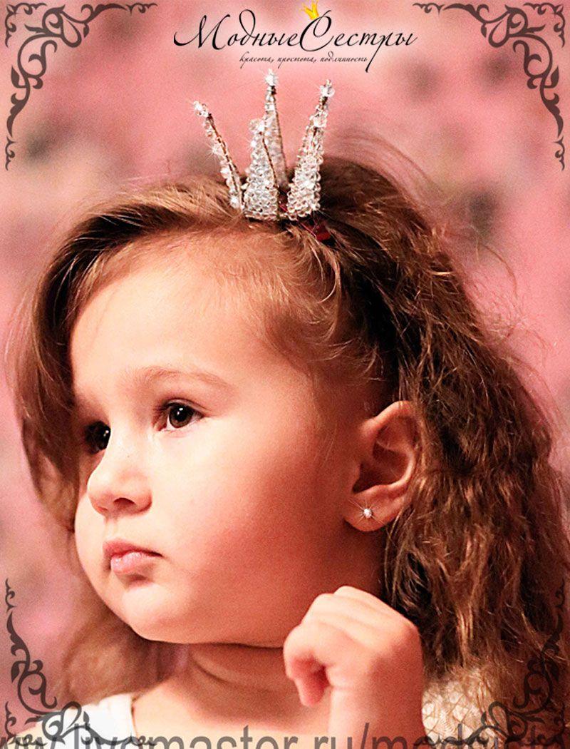 Заколка корона для девочки своими руками 120