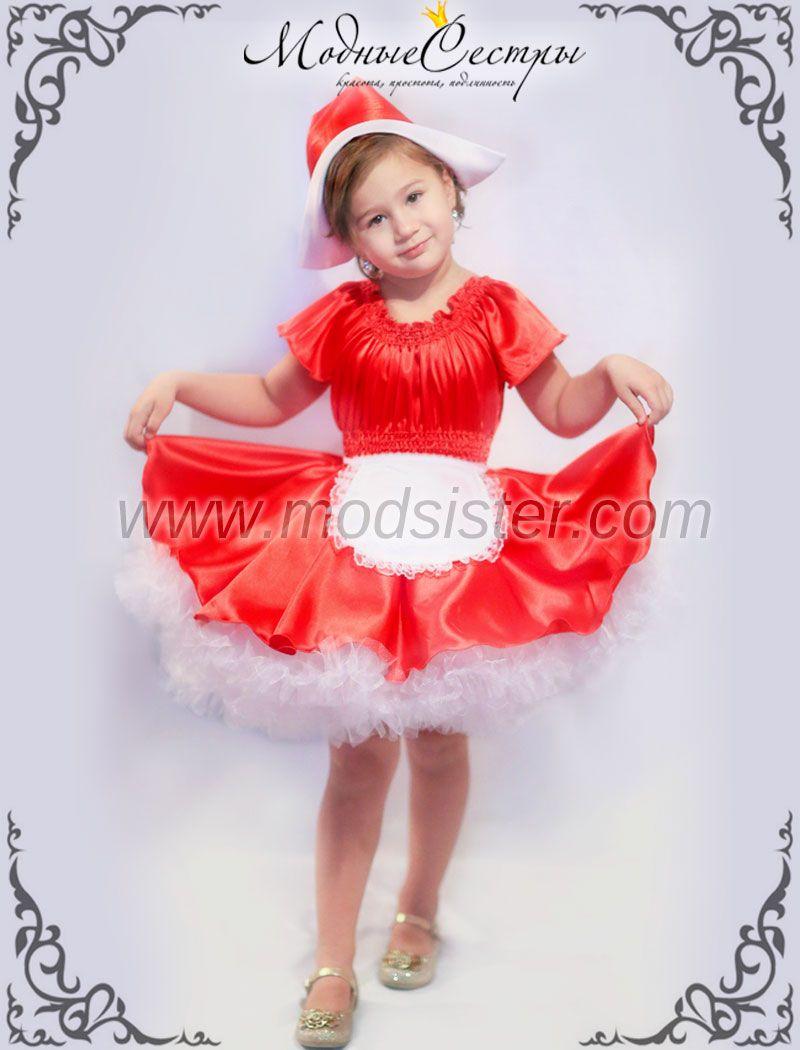 Красная шапочка одежда