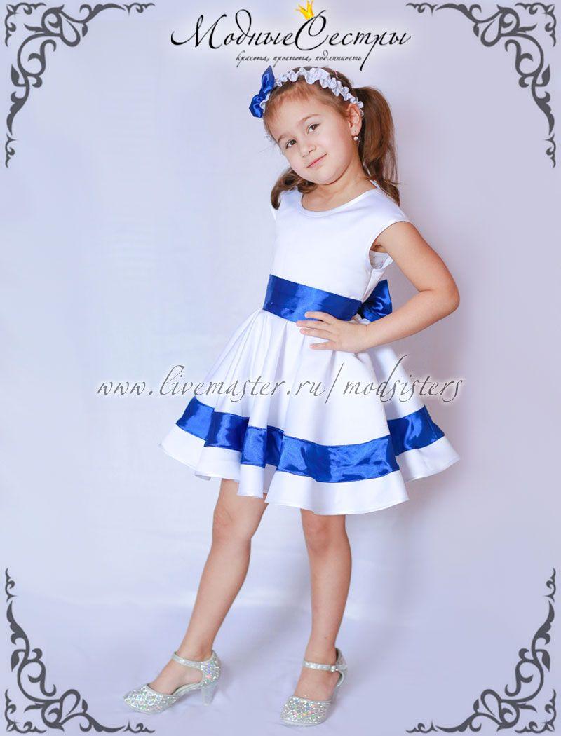 Детское платье с лентой