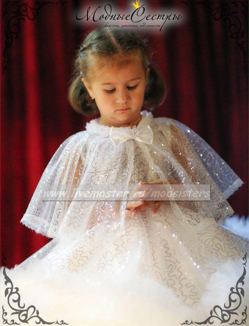 Как сшить праздничную накидку на платье