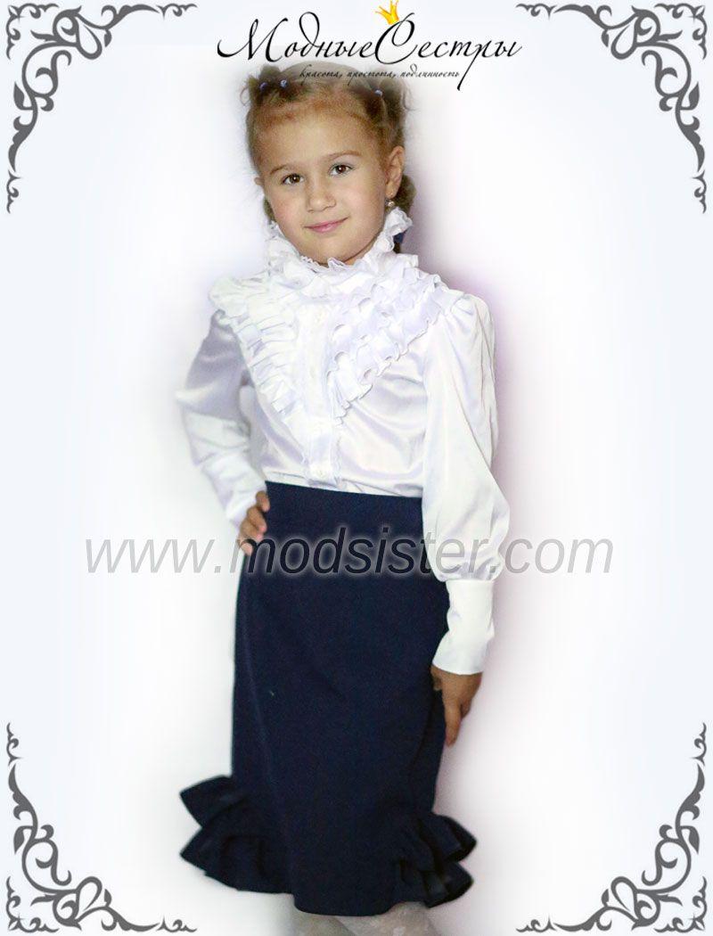 Школьная Форма Блузка В Самаре