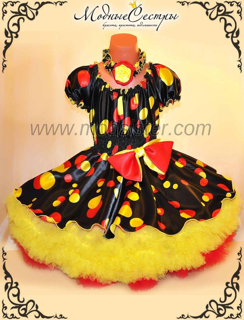 Платье стиляги своими руками для девочки