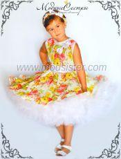 """Платье """"Цветы"""" Арт.221"""