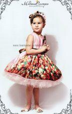 Платье Диана Арт.237